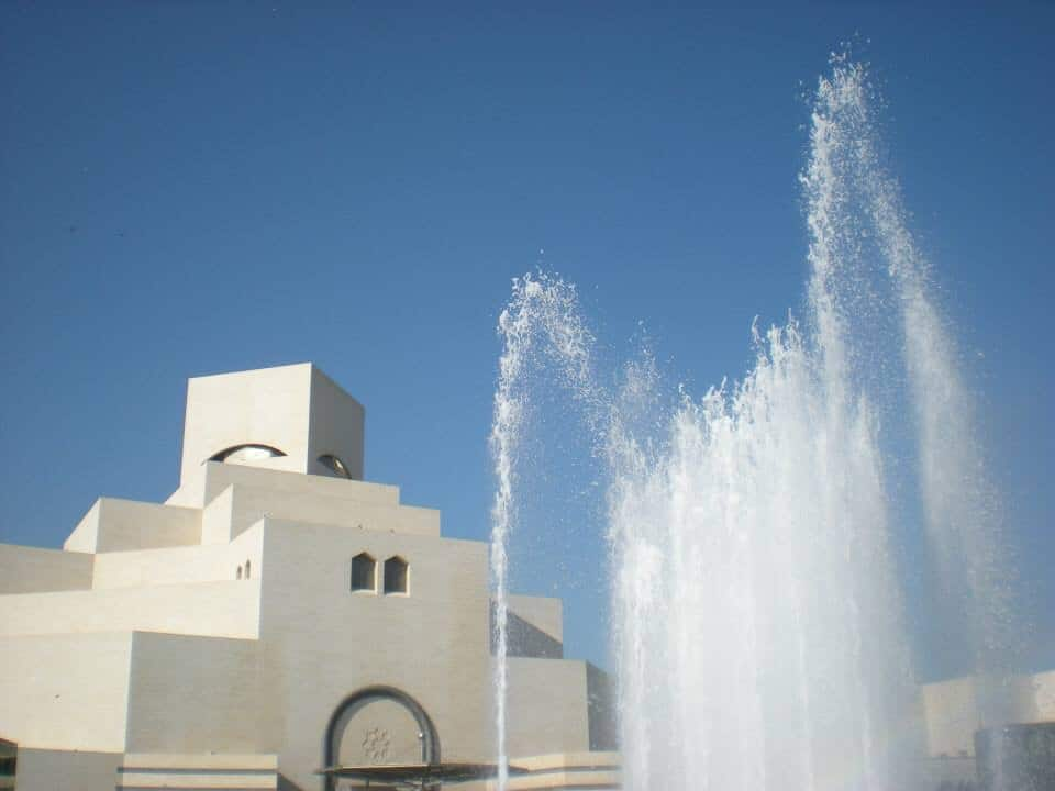 Museum of Islamic Arts - How to Spend one day in Doha itinerary item