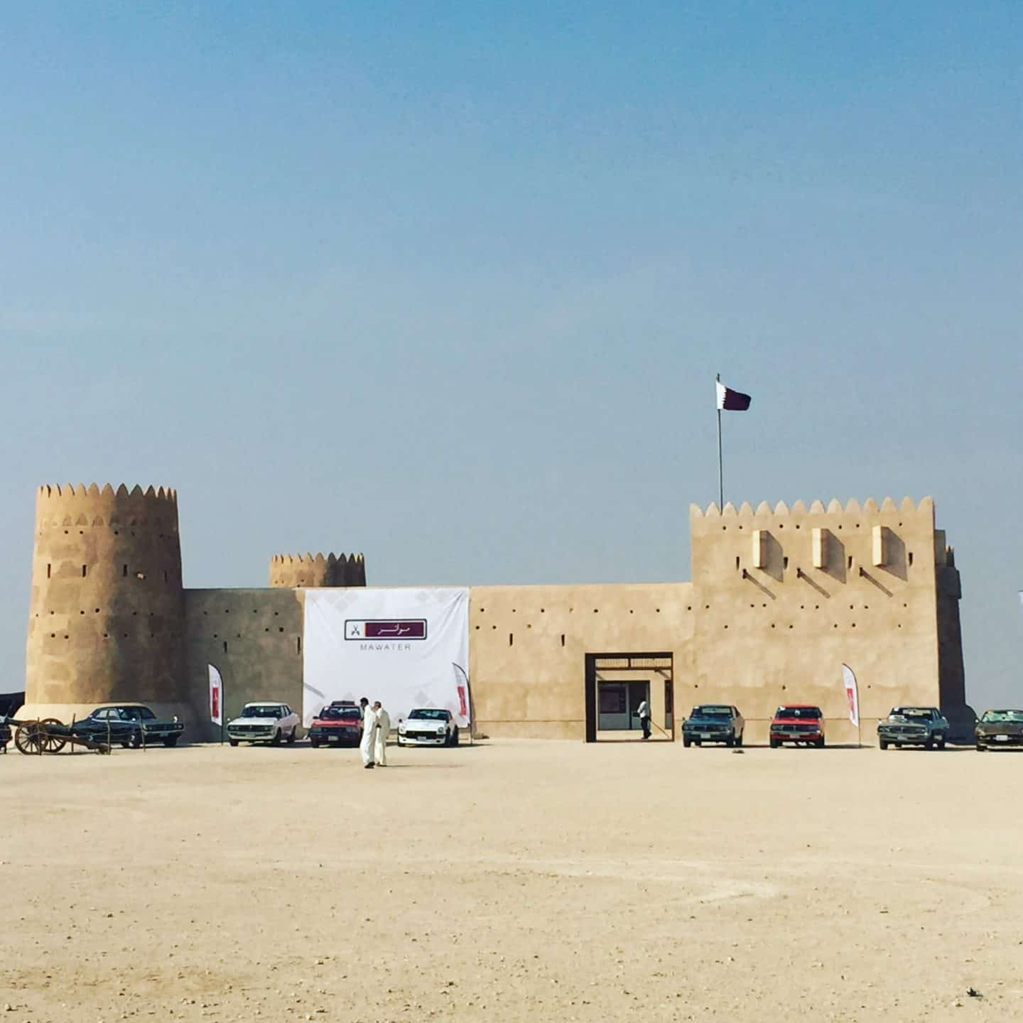 The Hidden and Not So Hidden Gems of Qatar