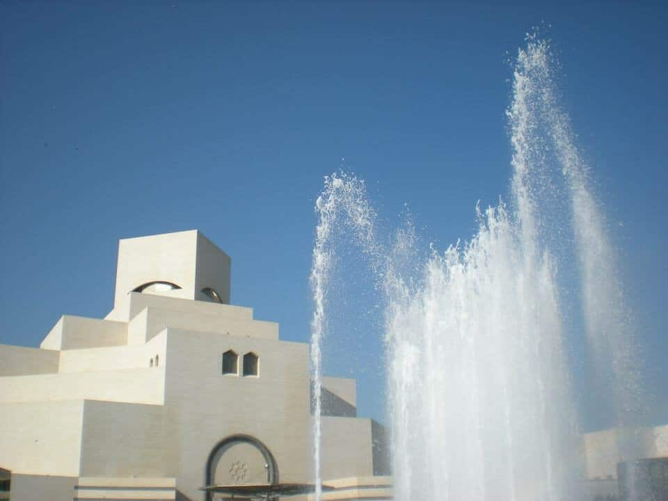 MIA - most beautiful places in Qatar - Qatar tourist attraction pictures