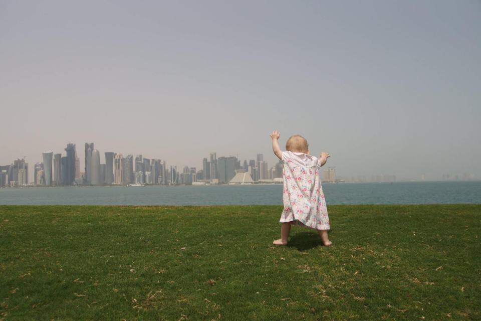 Qatar beautiful places - MIA Park