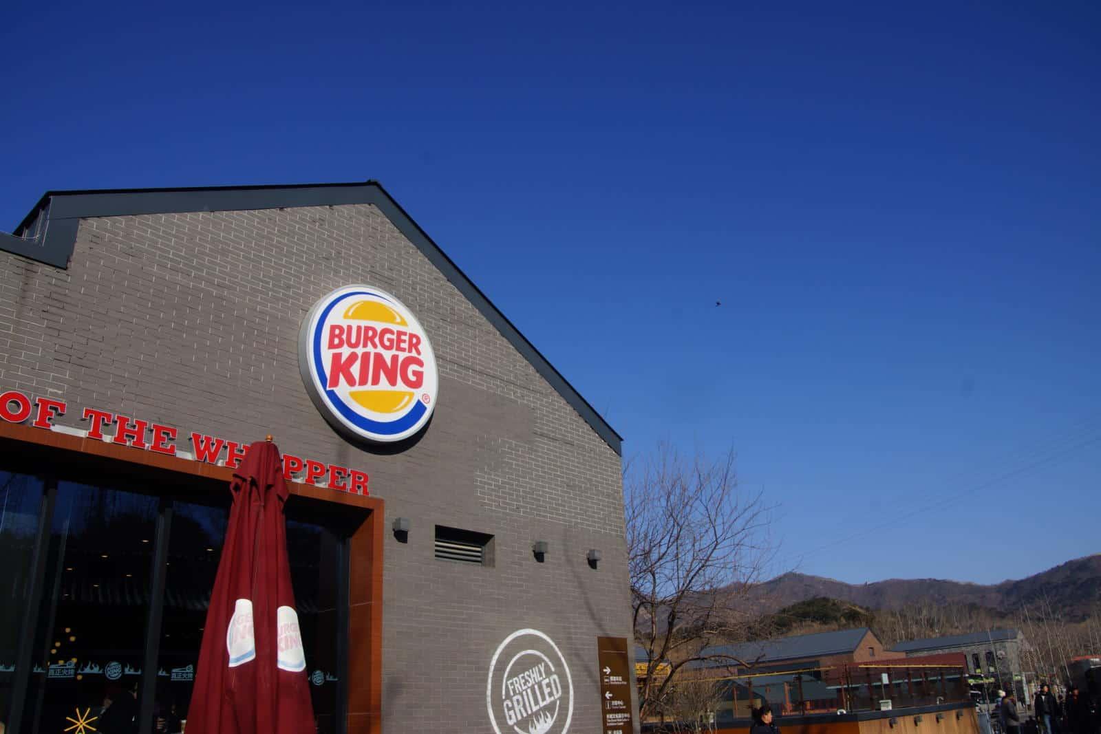 Burger King at the Great Wall of China
