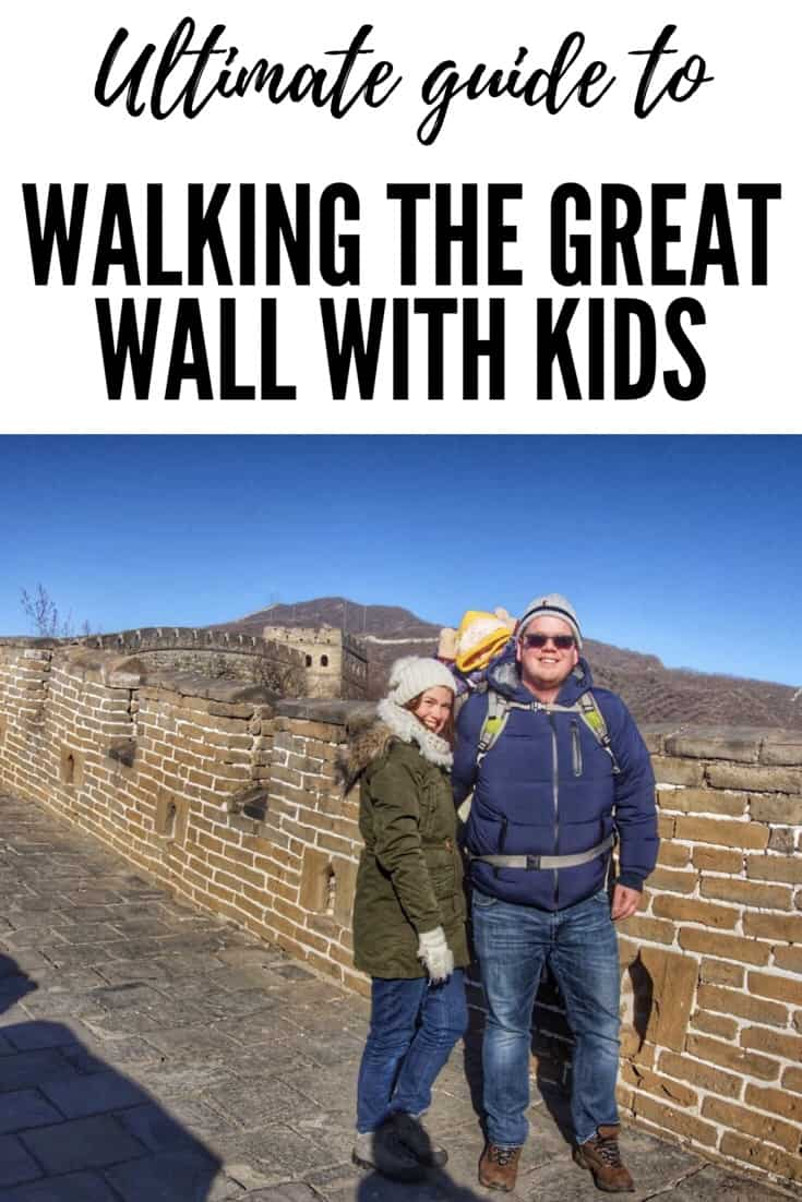 Visiting the Great Wall of China with Kids