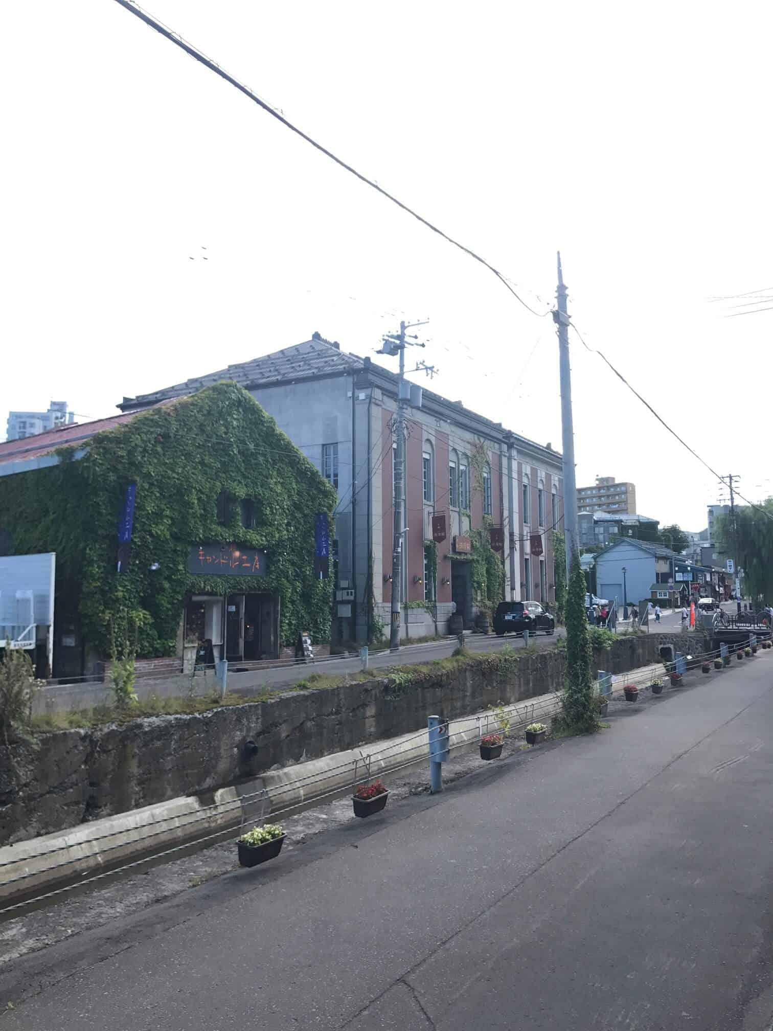 Glass Blowing on your Best Things to do in Otaru Itinerary
